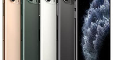 [ELAPPLE5 giảm 4% đơn 15TR] Điện thoại Apple iPhone 11 Pro Max 64GB (2Sim Vật lý)